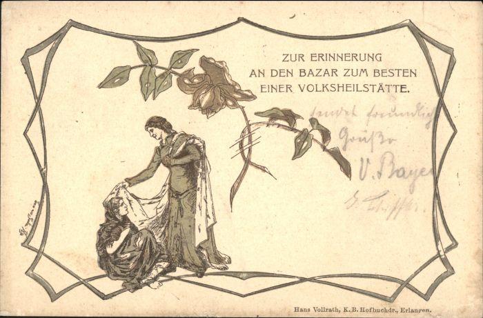 Erlangen Erlangen [Stempelabschlag] Erinnerungskarte x / Erlangen /Erlangen Stadtkreis