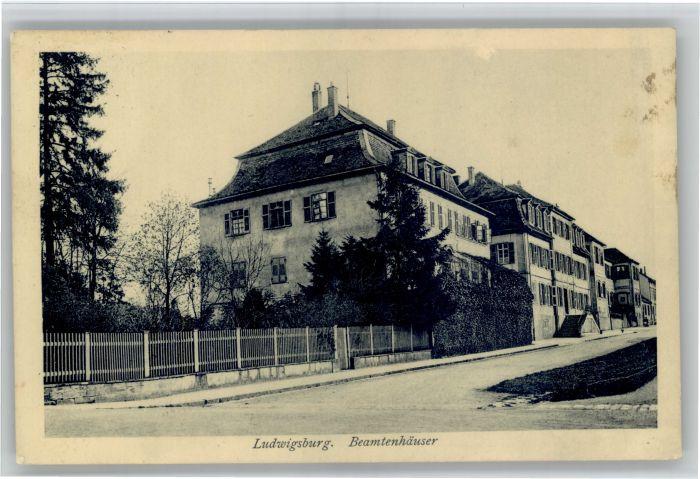 Ludwigsburg Ludwigsburg Beamtenhaus x / Ludwigsburg /Ludwigsburg LKR