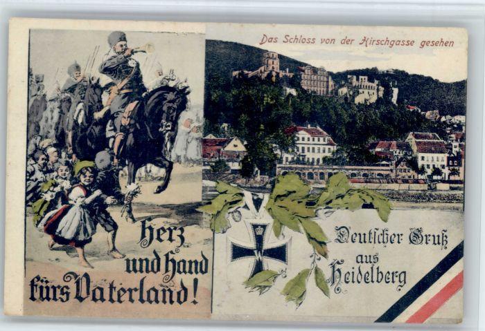 Heidelberg Neckar Heidelberg Schloss  x / Heidelberg /Heidelberg Stadtkreis
