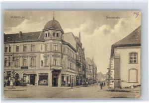 Hameln Hameln Osterstrasse * / Hameln /Hameln-Pyrmont LKR