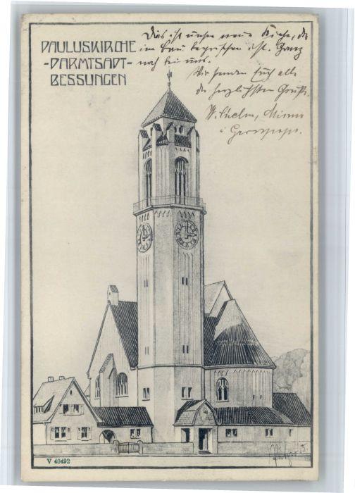 Darmstadt Darmstadt Paulus Kirche  x / Darmstadt /Darmstadt Stadtkreis