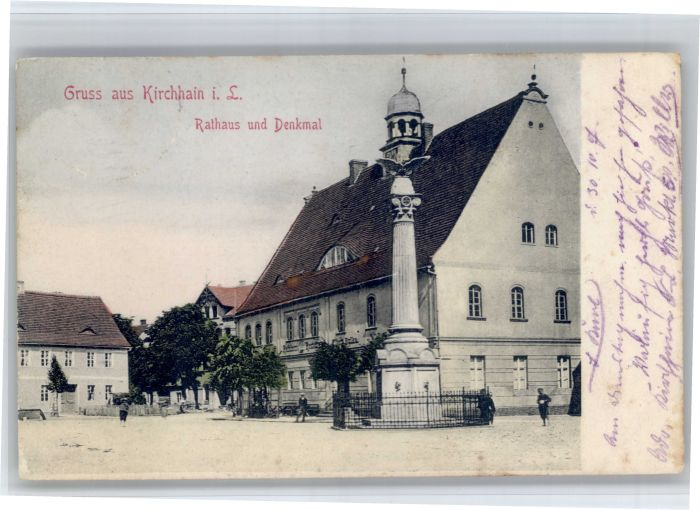 Kirchhain Doberlug-Kirchhain Rathaus Denkmal / Doberlug-Kirchhain /Elbe-Elster LKR