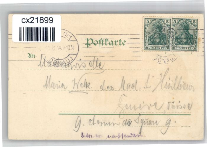 Ulm Donau Ulm Hundskomoedie x / Ulm /Alb-Donau-Kreis LKR 1