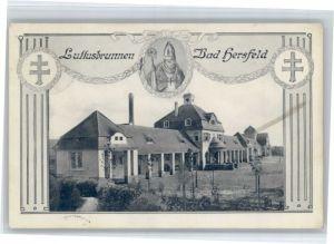 Bad Hersfeld Bad Hersfeld Lullusbrunnen x / Bad Hersfeld /Hersfeld-Rotenburg LKR