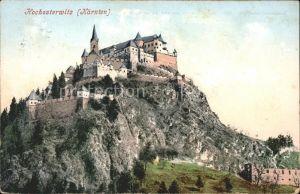 Burg Hochosterwitz Schloss / St. Georgen am Laengsee /Unterkaernten