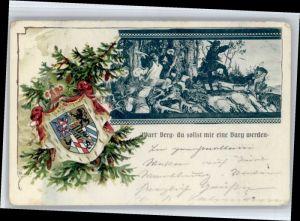 Detmold Detmold [Stempelabschlag] Wart Berg Wappen x / Detmold /Lippe LKR