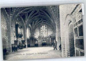 Heiligengrabe Heiligengrabe Blutkapelle x / Heiligengrabe /Ostprignitz-Ruppin LKR