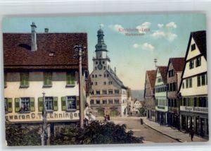 Kirchheim Teck Kirchheim Teck Marktstrasse * / Kirchheim unter Teck /Esslingen LKR