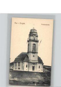 Aue Sachsen Erzgebirge Friedenskirche *