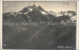 Pettnau Tirol Hohe Riffler Kaiserjochhaus Berghuette Gebirgspanorama Lechtaler Alpen Kat. Pettnau