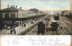 Bebra Bahnhof Kat. Bebra
