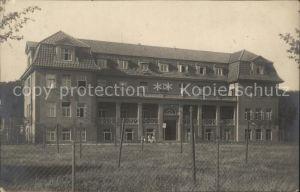Hannover Reserve Lazarett (Feldpost) Kat. Hannover