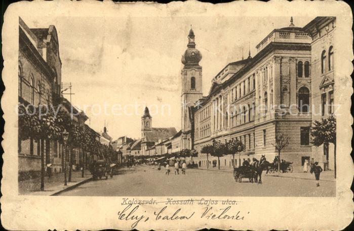 Kossuth Lajos utca Kat. Kossuth