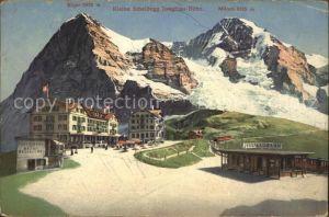 Eiger Grindelwald Kleine Scheidegg Jungfrau Bahn Kat. Eiger