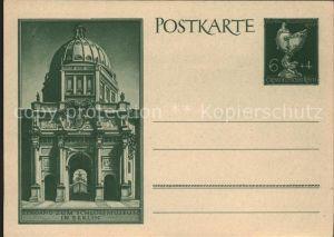Berlin Eingang zum Schlossmuseum Kat. Berlin