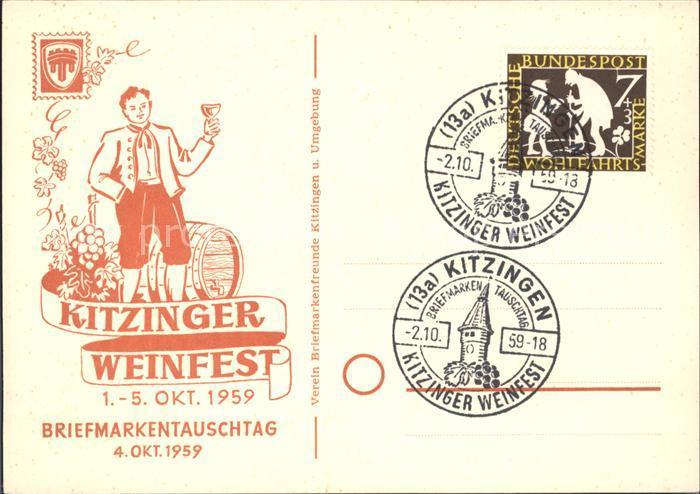Kitzingen Weinfest  / Kitzingen /Kitzingen LKR