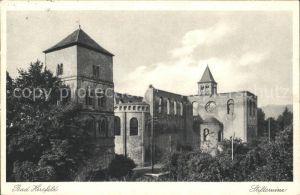 Bad Hersfeld Stiftsruine 1200 Jahre Kupfertiefdruck Kat. Bad Hersfeld