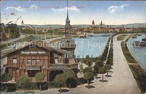 Mainz Rhein Blick von Eisenbahnbruecke Winterhafen Ruder Verein / Mainz Rhein /Mainz Stadtkreis