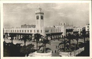 Oran Algerie La Gare Kat. Oran