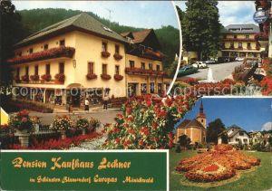 Moenichwald Pension Kaufhaus Lechner Blumeninsel Kirche Kat. Moenichwald