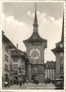 Bern BE Kramgasse Zeitglockenturm Stempel Turnfest 1947 Kat. Bern