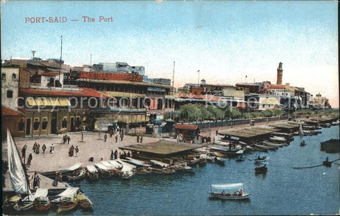 Port Said The Port Kat. Port Said