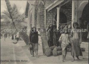 Zanzibar Seyyidieh Market Kat. Zanzibar