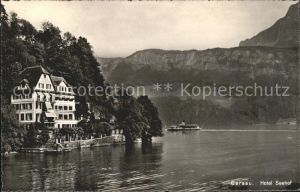 Gersau Vierwaldstaettersee Hotel Seehof /  /