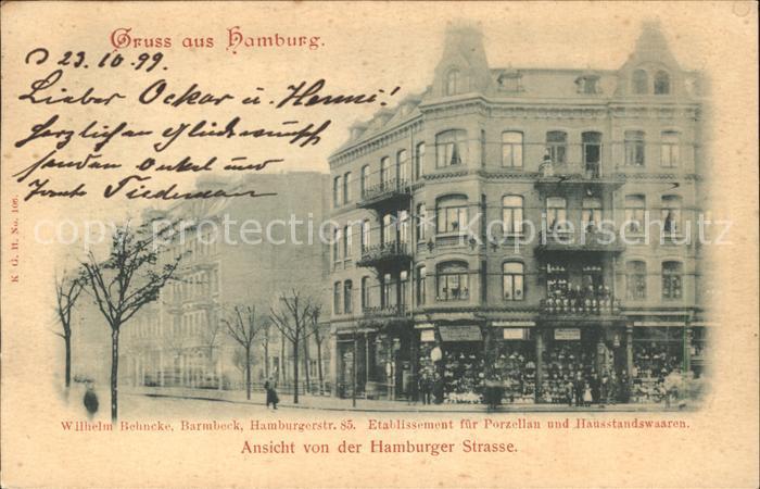 Hamburg Hamburger Strase / Hamburg /Hamburg Stadtkreis