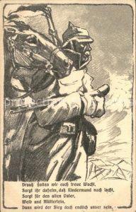 Altona Hamburg Altonas Opfertag Soldat auf Wache mit Pferd Zeichnung Kat. Hamburg
