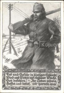 Hamburg Hamburger Opfertag Soldat auf Wache Zeichnung Kat. Hamburg