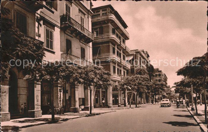 Port Said Boulevard Fouad El Awal Kat. Port Said