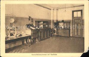 Schwyz Kollegium Maria Hilf Konsultationszimmer mit Apotheke Kat. Schwyz