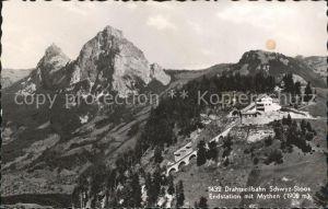 Schwyz Drahtseilbahn Schwyz Stoos Endstation mit Mythen Kat. Schwyz