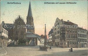 Aschaffenburg Main Stiftskirche neue Stiftskeller Kat. Aschaffenburg
