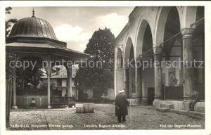 Sarajevo Hof der Begova Moschee Kat. Sarajevo