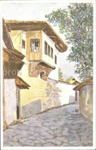 Sarajevo Das alte bosnische Haus Kuenstlerkarte Kat. Sarajevo