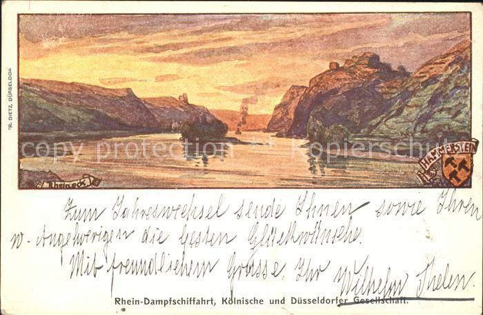 Hammerstein Rhein Rheineck Rhein Dampfschiffahrt Koelnische und Duesseldorfer Gesellschaft Kuenstlerkarte Kat. Hammerstein