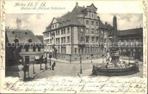 Mainz Rhein Neubau der Mainzer Volksbank Brunnen / Mainz Rhein /Mainz Stadtkreis