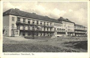 Ebersbach Sachsen Kreiskrankenhaus Kat. Ebersbach Sachsen