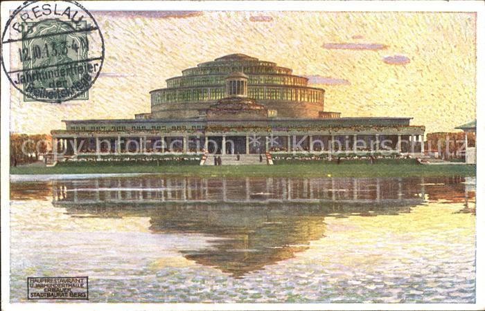 Breslau Niederschlesien Ausstellung zur Jahrhundertfeier der Freiheitskriege Jahrhunderthalle Amtliche Postkarte Nr 16 Kat. Wroclaw