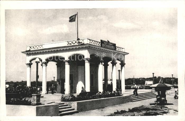 Odessa Ukraine Teilansicht / Odessa /