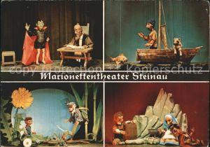 Steinau Strasse Marionettentheater Kat. Steinau an der Strasse