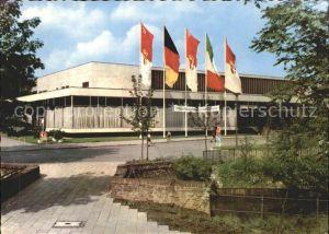 Neuss Stadthalle / Neuss /Rhein-Kreis Neuss LKR