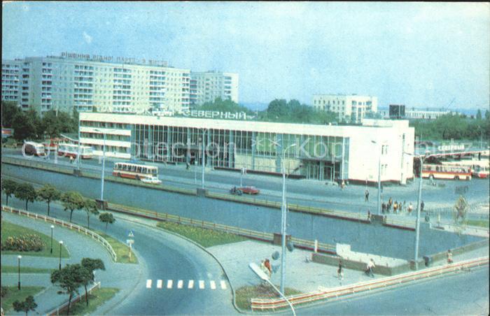 Donetsk Bahnhof b Bahnhof Busse Kat. Donetsk
