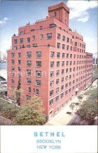 Brooklyn New York Bethel Building Kat. Brooklyn