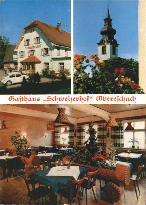 Obereschach Villingen Schwenningen Gasthaus Schweizerhof  Kat. Villingen Schwenningen