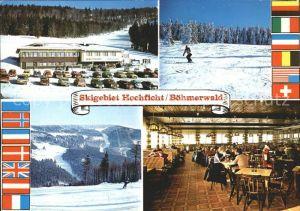 Ulrichsberg Oberoesterreich Praemonstratenser Chorherrenstift Skirestaurant Kat. Ulrichsberg