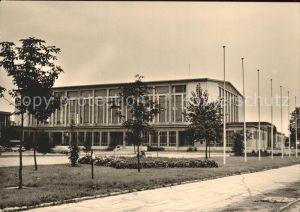 Sportzentrum Hohenschönhausen