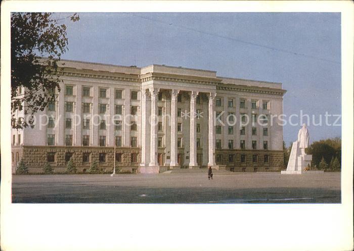 Odessa Ukraine  / Odessa /